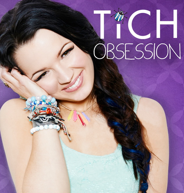 Tich Wears Dirty Looks Hair Extensions