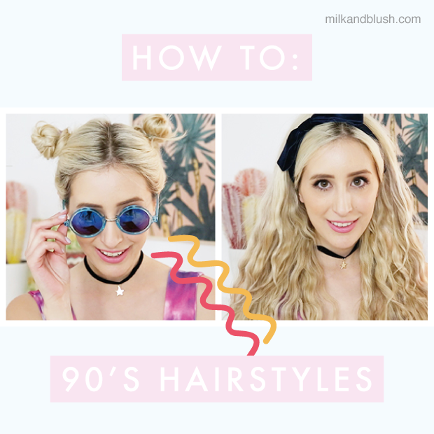 How-to-90s-hairstyles